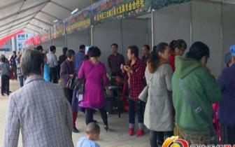 """宜州市民文化广场举办""""百日促销费""""活动"""