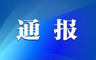 九江学院一大三男生坠楼身亡 原因正在调查