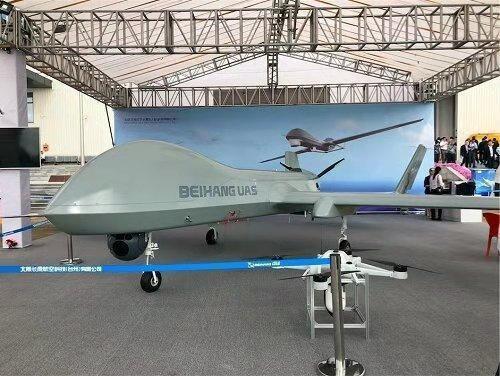 两个系列无人机闪耀珠海航展 台州打造无人机航空小镇