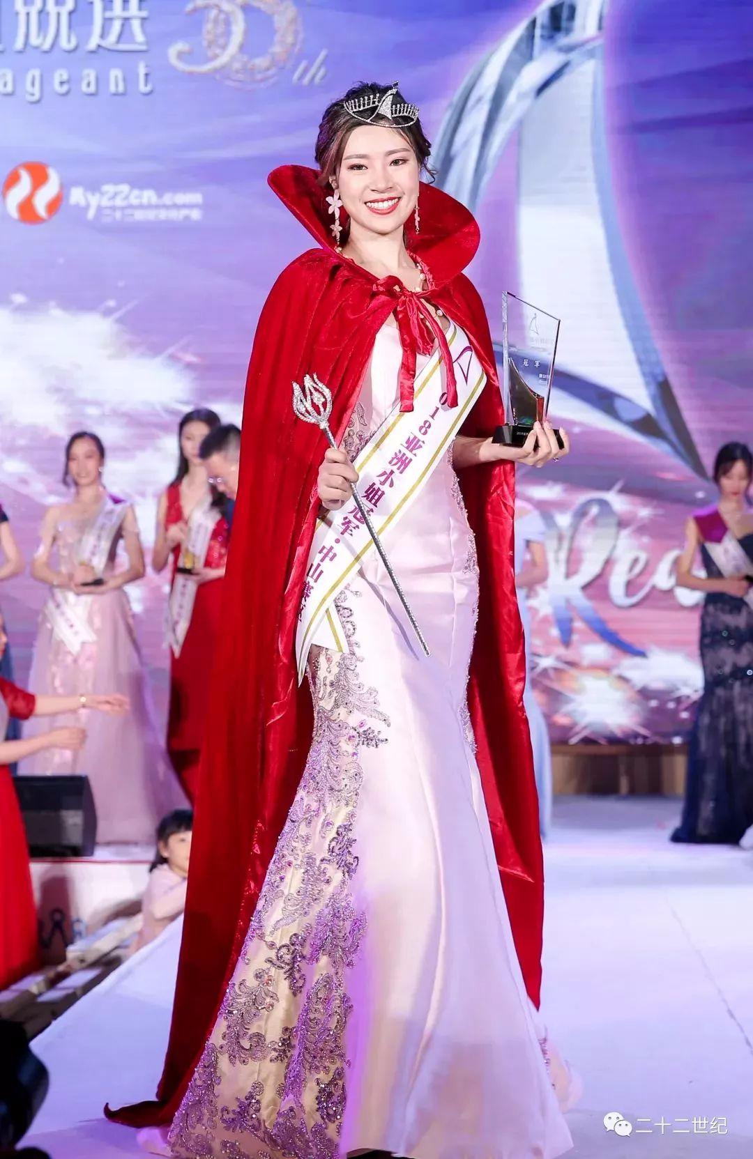 大美!韶关佳丽勇夺2018亚洲小姐中山赛区冠军!