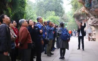 全球旅行商游览世界文化遗产  大足石刻、合川钓鱼城频获点赞