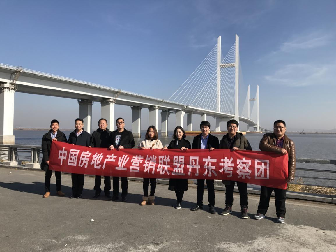 中国房地产业营销联盟组团考察国内外文旅项目