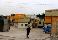 重庆现务工集装箱村