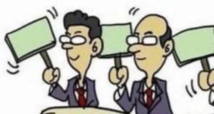 河北 公费师范生中小学教育服务期减至6年!
