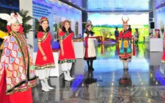 大美黑龙江 外交部黑龙江全球推介活动巡展