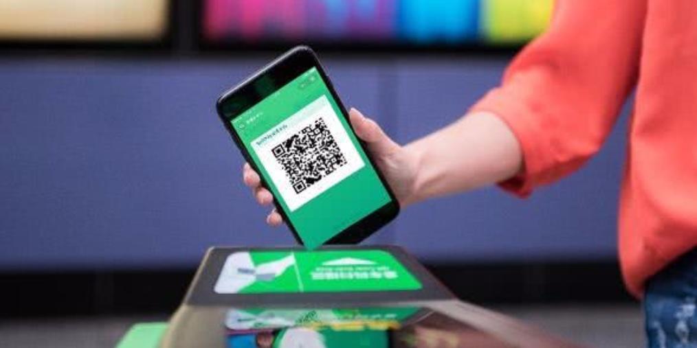 深圳市 深圳市所有地铁线路闸机均支持微信刷码进站啦