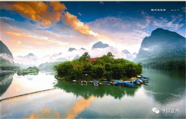 """宜州区:党建引领""""河长制""""建设生态美"""