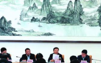 赵乐秦:确保完成全年目标任务抓好明年项目谋划和储备