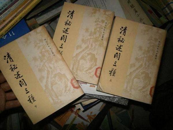 查嗣庭案始末:金庸先祖的文字狱疑案