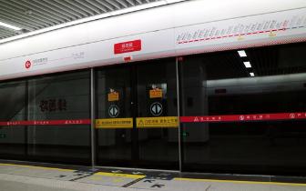 南昌市民刷码乘车可领红包 还可先乘车后付费