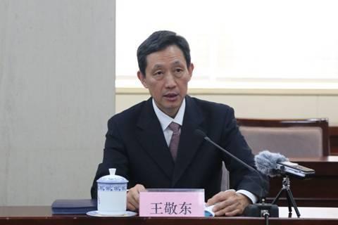 工行副行长王敬东转任农行监事长 该职务空缺逾一年