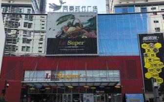 深圳云顶香蜜湖项目秘密:一场饭局4位官员落马