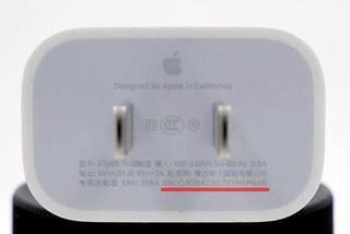 苹果18W快充不怕假:看这里就行了