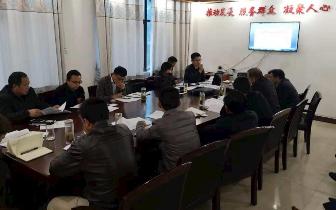 """小河镇召开村(社区)""""两委""""换届工作培训"""