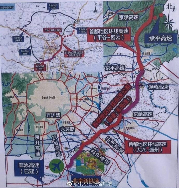 北京大外环功能将调整 通州北三县整合规划将出台