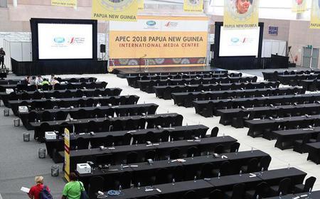 探访APEC国际媒体中心