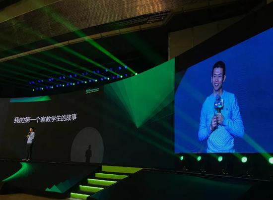 张邦鑫:教育不能只有科技   爱才是教育本质