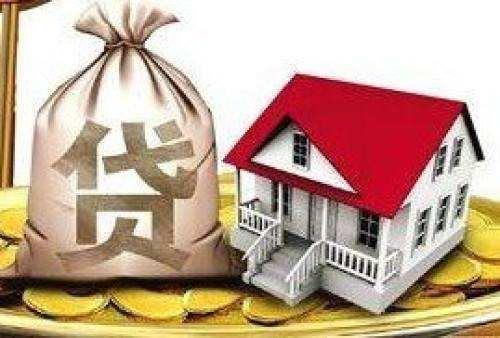 【易家之言】调控持续高压 房贷政策松绑无望