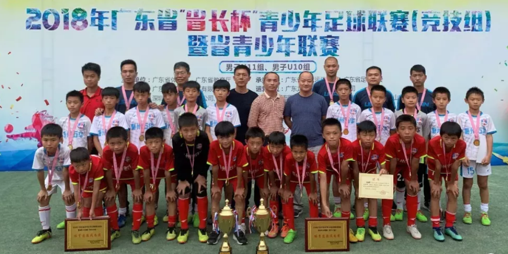 梅州青少年足球结硕果 今再夺两项省长杯冠军