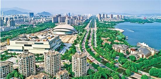全领域建强 全区域提升 临海:高质量打造活力品质幸福城