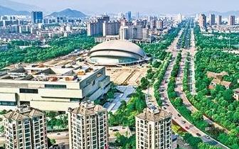 浙报专版︱全领域建强 全区域提升 临海:高质量打造活力品质