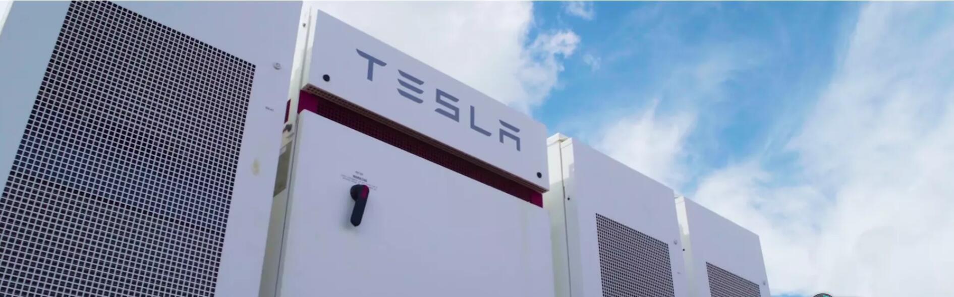 亚马逊与特斯拉合作 拟为其配送中心增储能设备