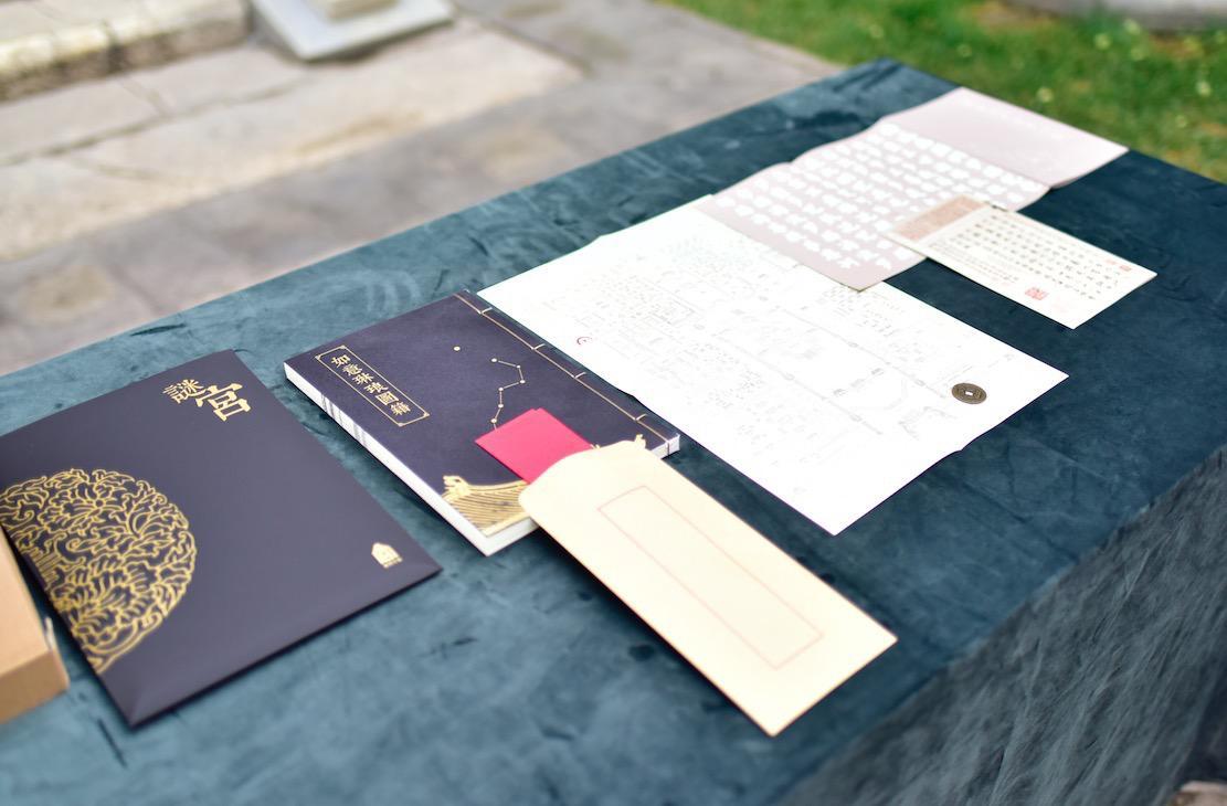 故宫发布首款互动解谜游戏书《谜宫·如意琳琅图籍》