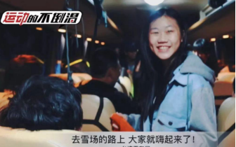 66位台湾雪友崇礼太舞滑雪体验:美丽太舞我心飞舞!