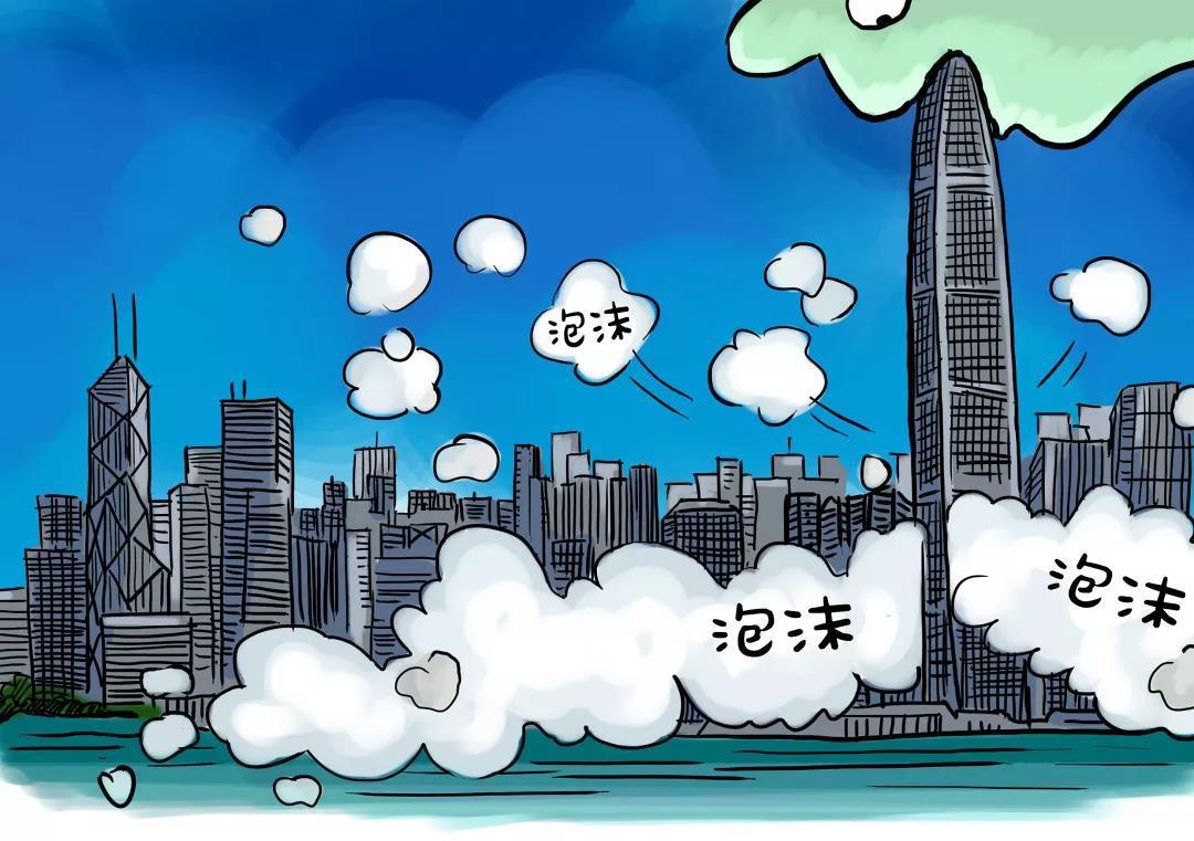 暴跌22%!香港楼市10年牛市终结 明年更悲观