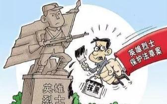 """国家网信办""""亮剑""""自媒体乱象 依法严管将成为常态"""