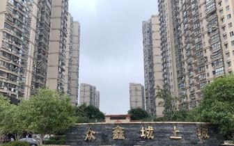 南昌众鑫城上城幼儿园规划了9年未建 如今成了菜地