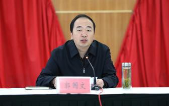 云梦县举行高质量发展专题报告会