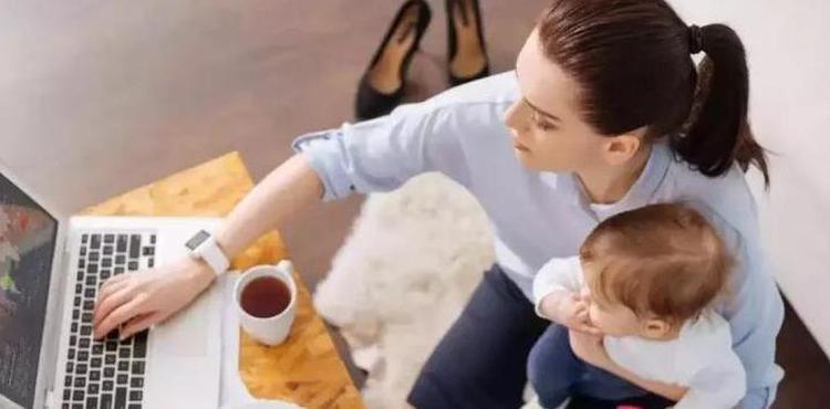 边工作边顾家:职场妈妈压力山大 盼得到更多支持