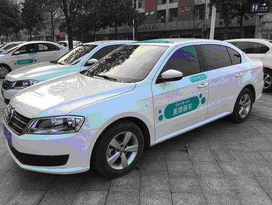美团租车业务调整,停止四川郫县分时租赁试点运营