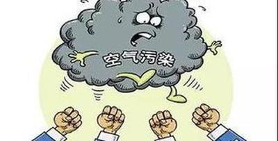 """沧州炼化多项""""硬措施""""应对重污染天气"""