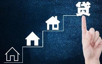 首套房贷利率下调 楼市优惠力度变大 年底买房人收小福