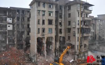 棚户区|芙蓉电影院棚户区改造项目房屋倒地完成