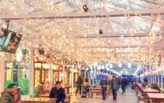 新疆国际大巴扎步行街变样 美食移到全景暖房