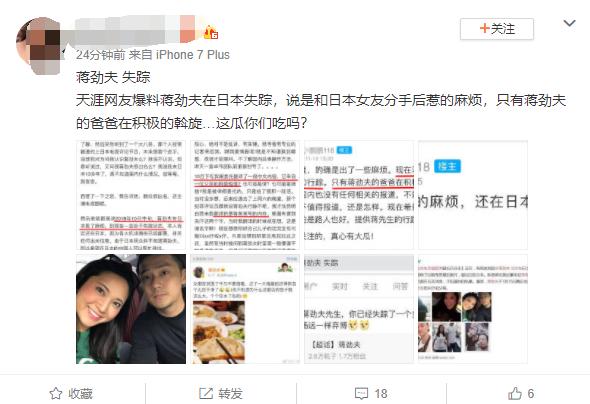 http://www.zgmaimai.cn/yulexinwen/147533.html