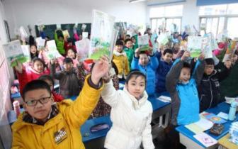 南昌中小幼寒假时间出炉,明年2月20日开学