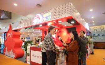 2018重庆国际旅游交易会完美闭幕