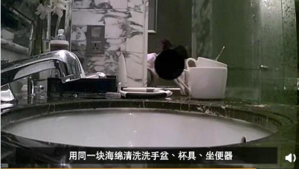 外滩华尔道夫酒店:关注了相关的视频 已启动调查