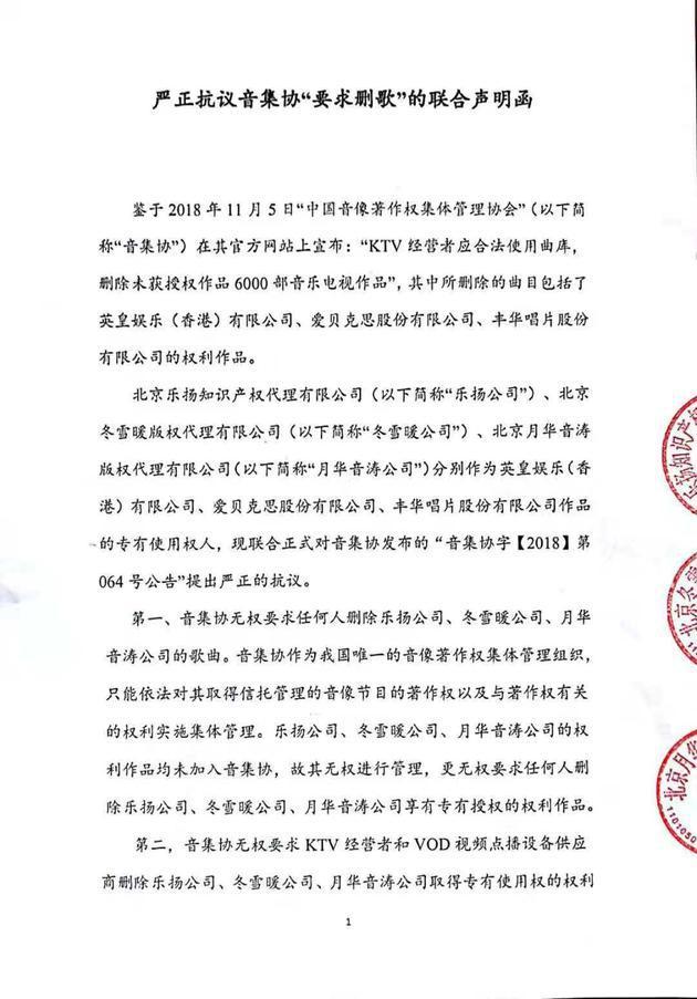 http://www.zgmaimai.cn/yulexinwen/147745.html