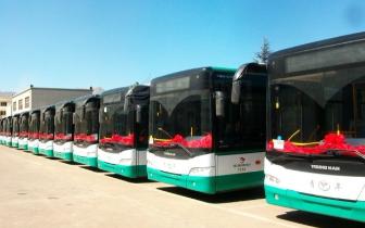 昆明公交新开87路 覆盖了先锋路沿线公交盲区