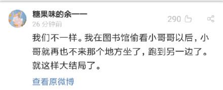 (图二才是真实的人生)