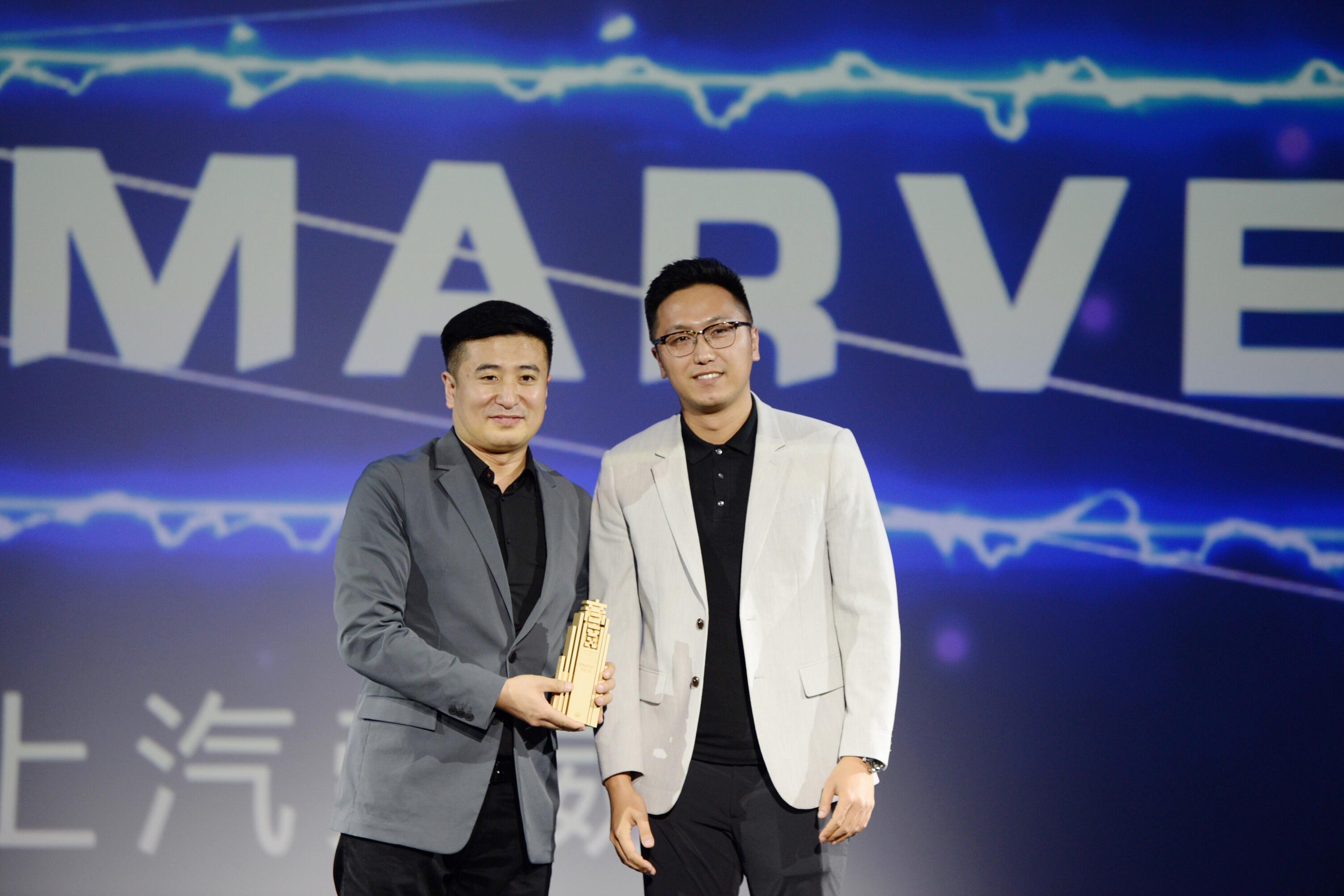 上汽荣威MARVEL X获Global先锋设计·敢为新生大奖