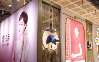 关于2018中国国际珠宝展 你知道多少?