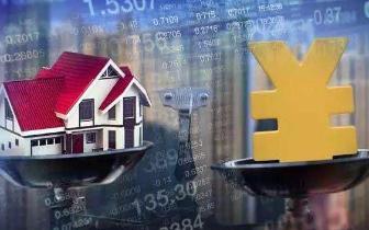前10月商品房销售额增速回落 个人按揭贷款下降