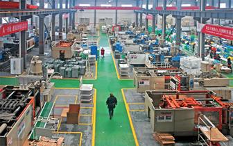 钟山:商务部三项措施支持民营经济发展壮大
