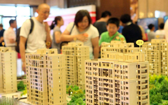 70个大中城市房价数据出炉 贵阳房价环比涨幅居首